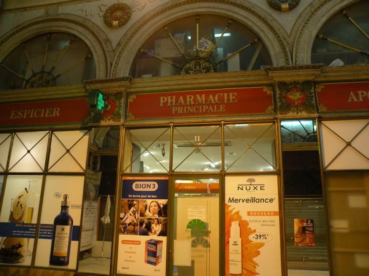 photo de bordeaux espicier pharmacie principale inscriptions anciennes galerie couverte. Black Bedroom Furniture Sets. Home Design Ideas